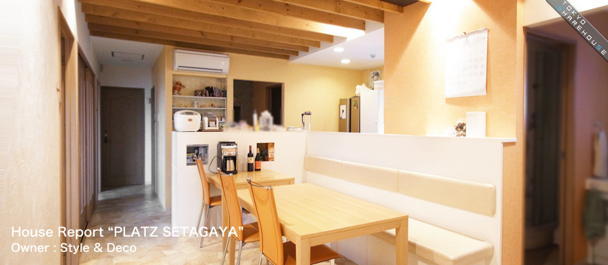 blog archive platz setagaya a designer s share house to gather in a relaxed easy. Black Bedroom Furniture Sets. Home Design Ideas