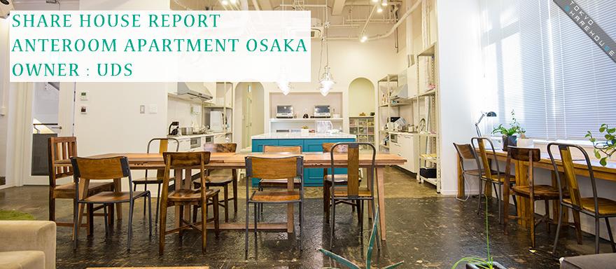 アート&カルチャーの発信地:【ANTEROOM APARTMENT OSAKA】