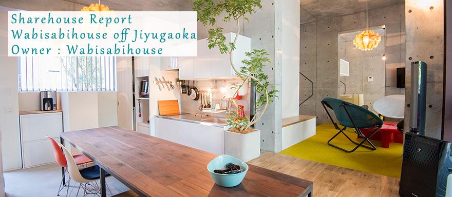 title_wabisabihouse_off_jiyugaoka_2A