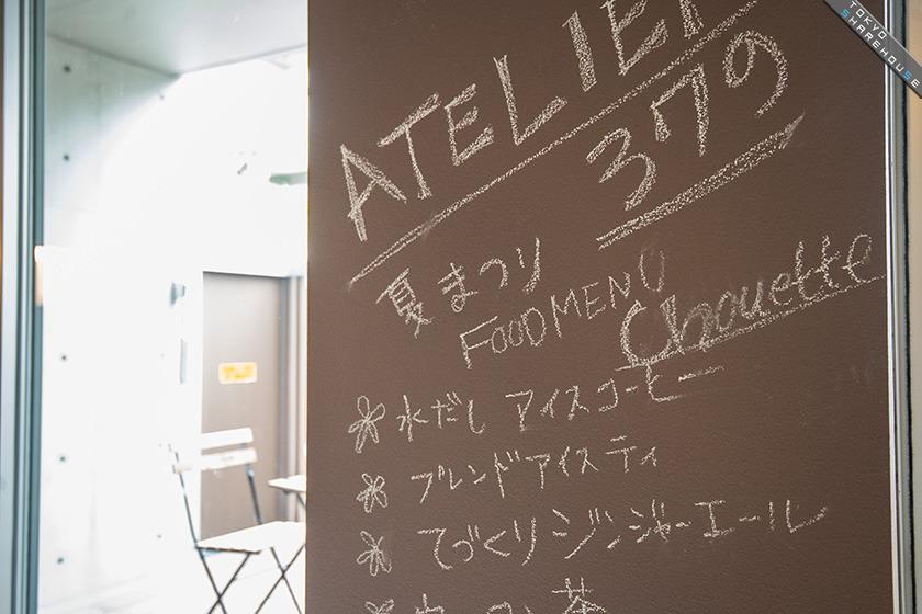 atelier379_028