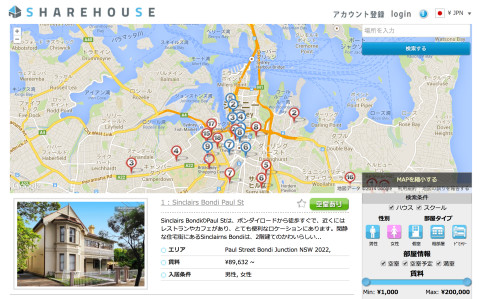 sharehouse_in
