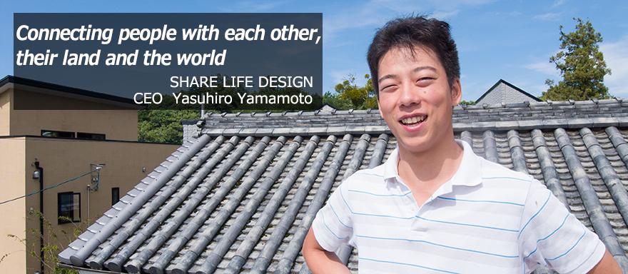 yamamoto_01_eng