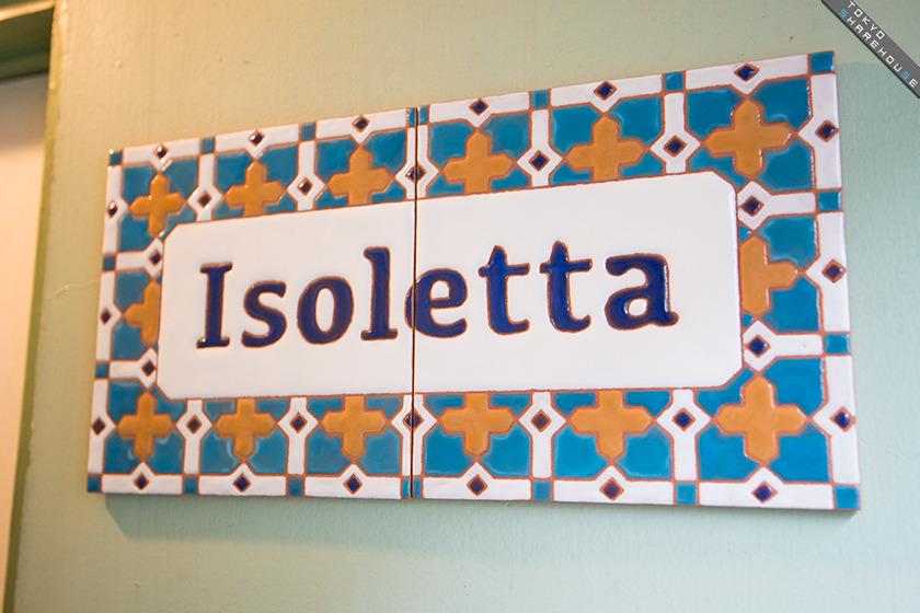 isoretta_009