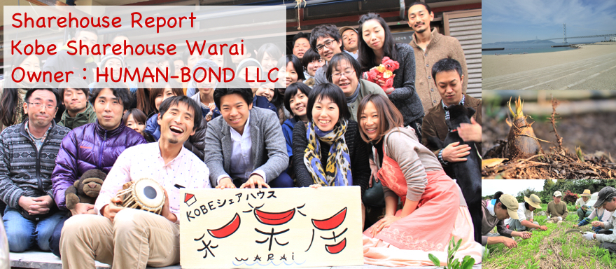 warai_top_banner