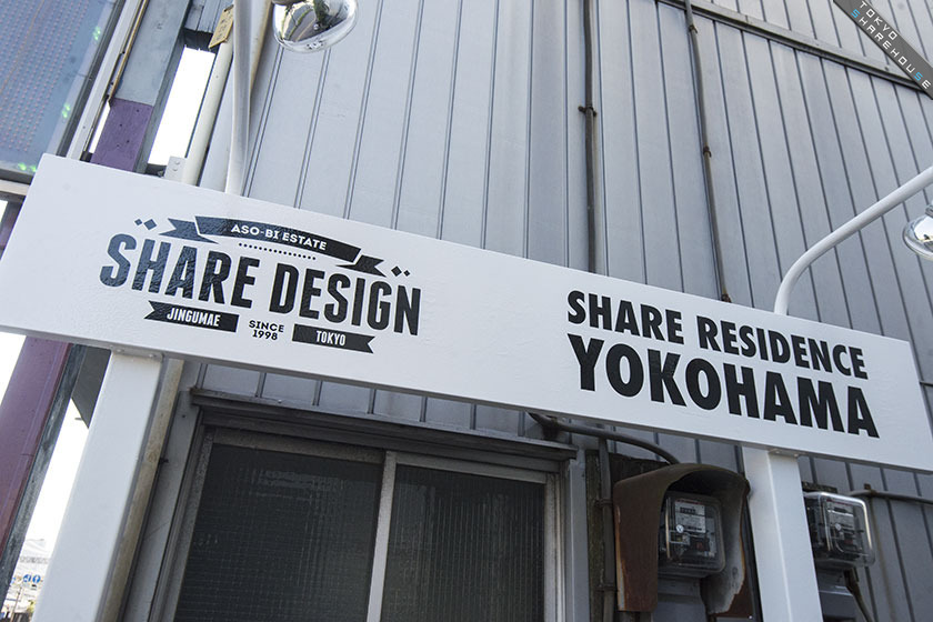 share_residence_yokohama_015