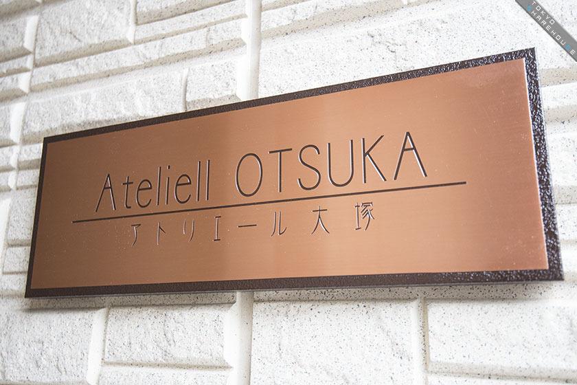 shin_otsuka_025