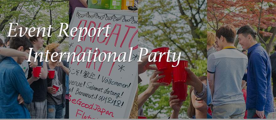 begoodjapan-event-report2