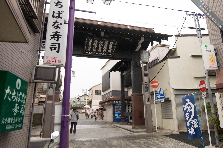 040nakayama(outlook)