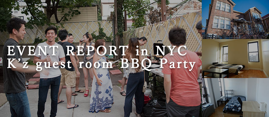 event_report_nyc