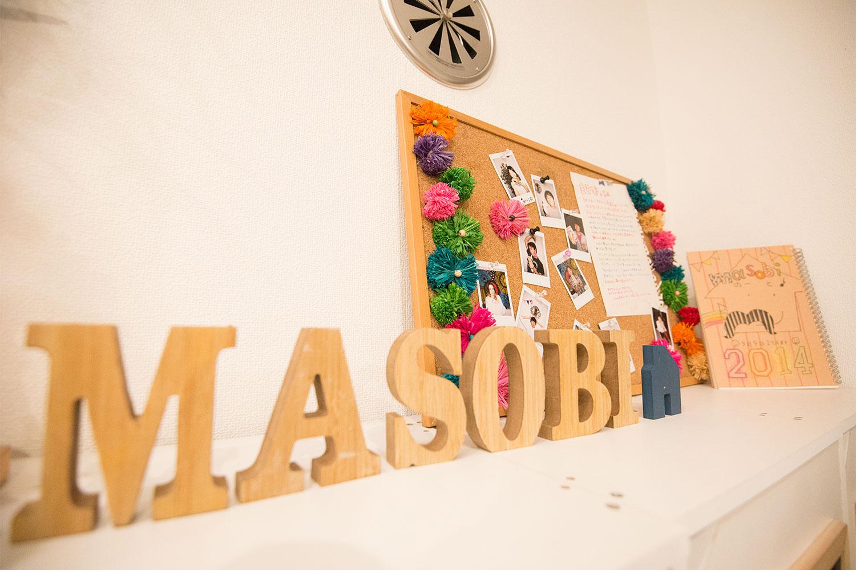 masobi_1