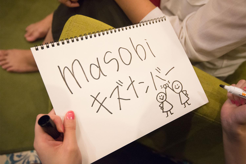 masobi_58