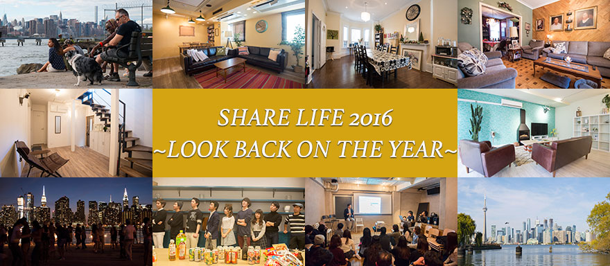 title_share_life_2016_1A