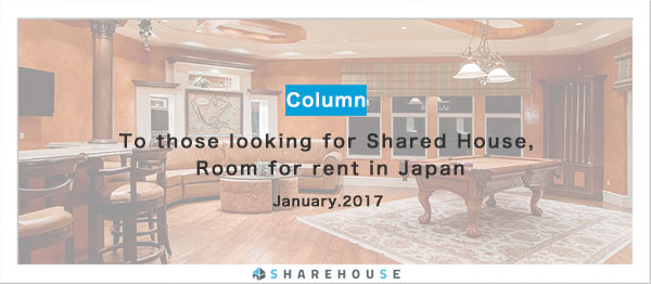 title_column_sharedhouse_1A