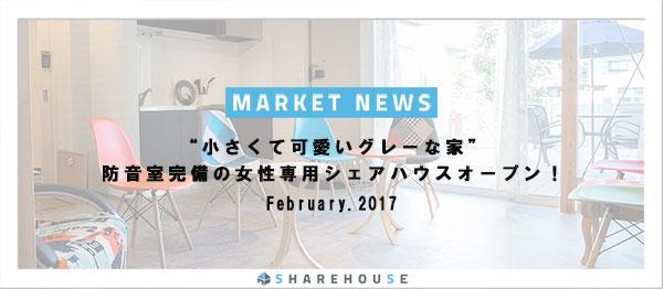 banner_market_news-(1)-zest
