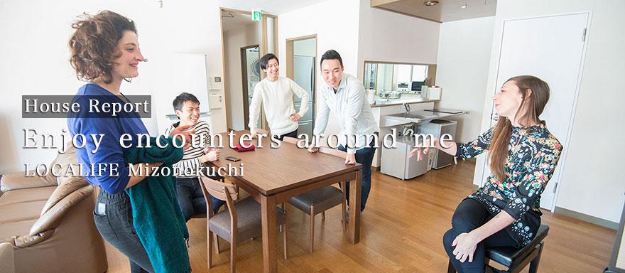 title_localife_mizonokuchi_2A