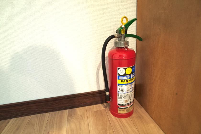 1_C8_sharehapi_noda_extinguisher