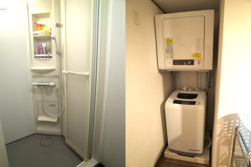 2_C6_shower_laundry