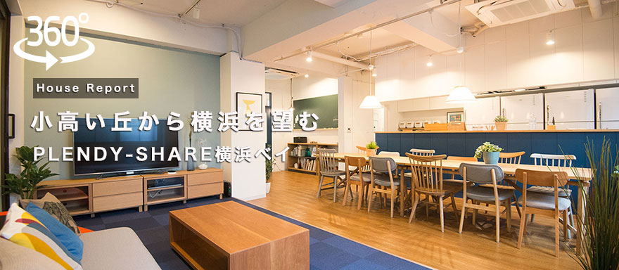 banner_yokohamabay_topA_3d_jpn-(1)
