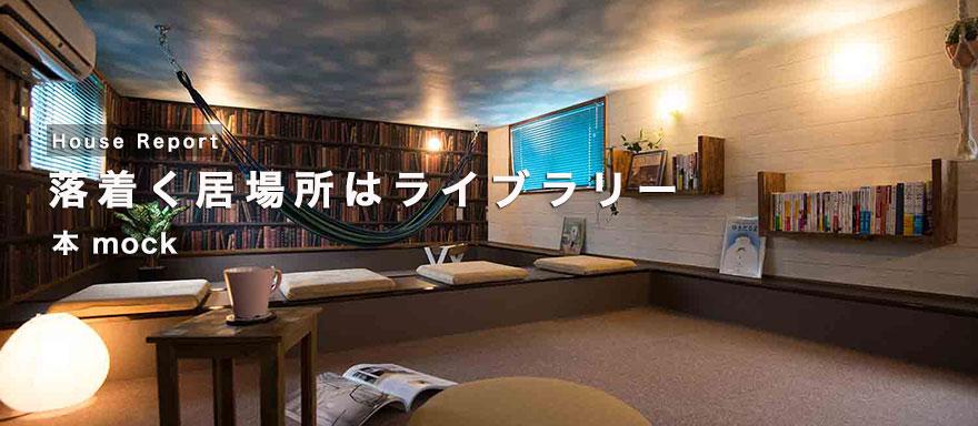 banner_honmock_topA_jpn_2