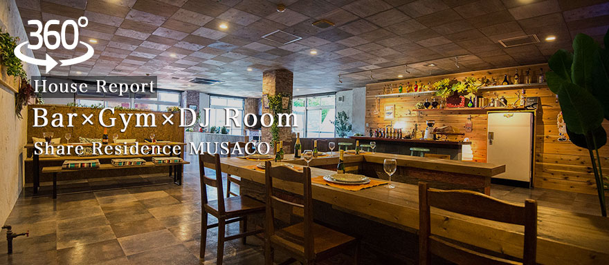 89d8c562838ba3 Bar × Gym × DJ Room:【Share Residence MUSACO】 | 東京シェアハウス